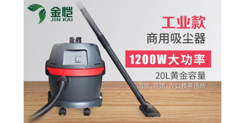 干湿两用吸尘器XC-1200W