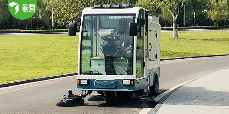 电动消毒扫地车JK-SD-240L