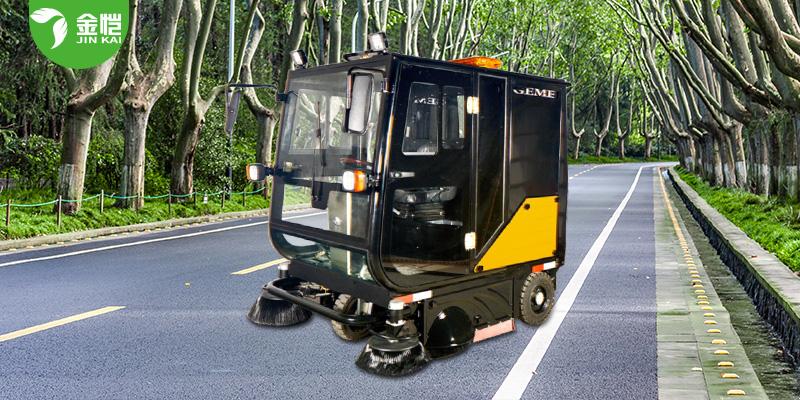 电动扫地车格美-S20