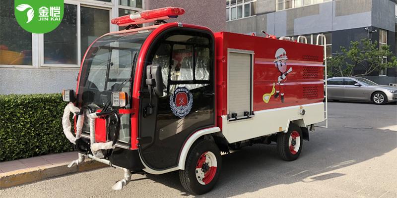 金恺消防车XF-001-1
