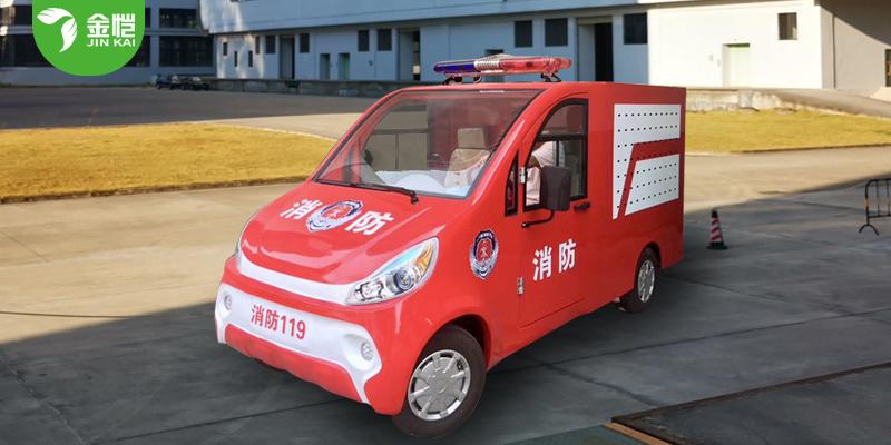 JK-XF-004M电动消防车